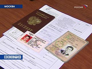 Сдать на права экстерном можно в любом отделе ГИБДД в Москве