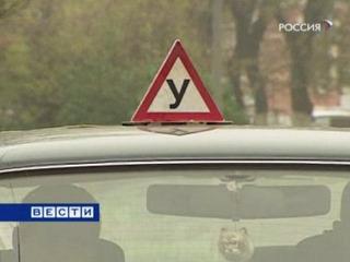 Автошколы одобрили новый техрегламент приема экзаменов на права