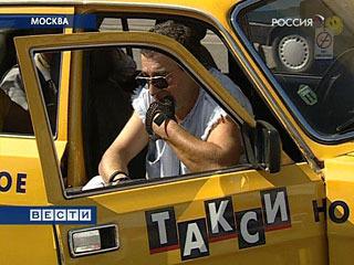 Заявку на лицензию такси можно будет подать онлайн