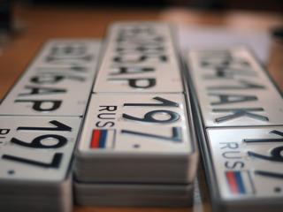 Узнать штрафы по номеру машины в казахстане