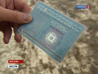 Собянин утвердил новые цены на техосмотр в Москве
