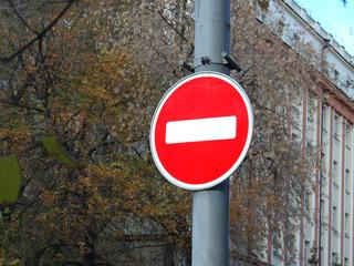 Схема ограничения движения транспорта в День города.