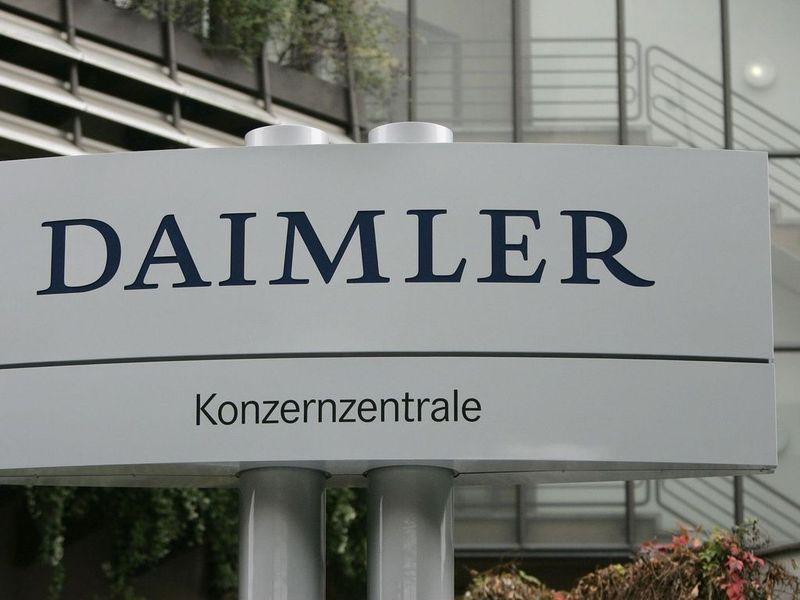 Daimler представит в Пекине электрокар для Китая