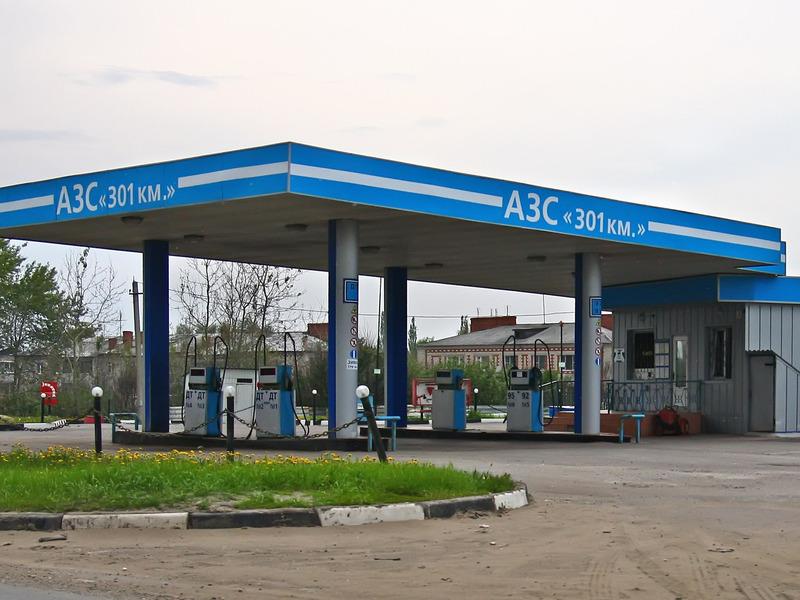 Бензин в России начал дорожать впервые с начала года