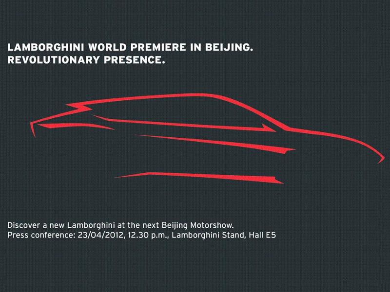 Появился первый тизер кроссовера Lamborghini