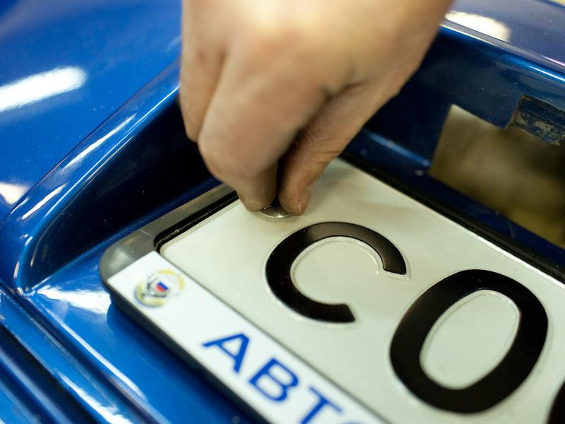 Защита номеров госномер государственный номер регистрационный знак кража сервис