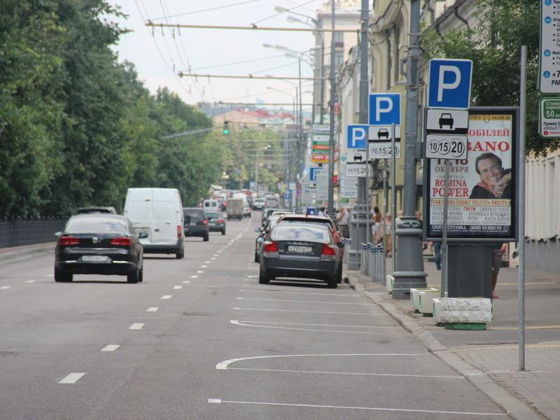 Москвичи протестуют против платной парковки