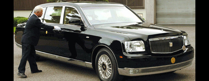 Toyota Century Royal Акихито