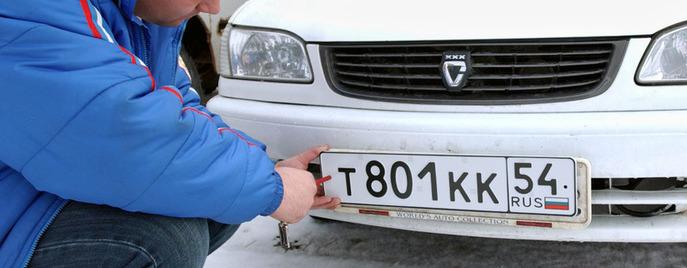номер госномер регистрационный знак регион 54 зима номера