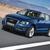 Гибридная модификация стильного немецкого кроссовера Audi Q5 появится в продаже не ранее середины 2010 года.