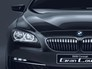 BMW Gran Coupe концепт