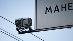 Камеры в Москве начнут фиксировать новые виды нарушений