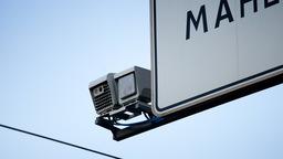 Камеры научились фиксировать еще одно нарушение