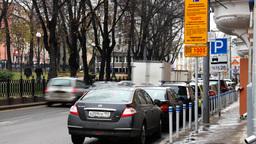 Столичные власти назвали стоимость парковки в