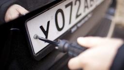 Автомобилисты бойкотируют номерные знаки серии