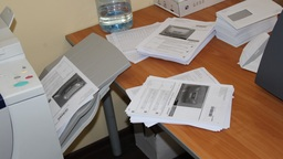 В работе Госавтоинспекции обнаружены серьезные нарушения