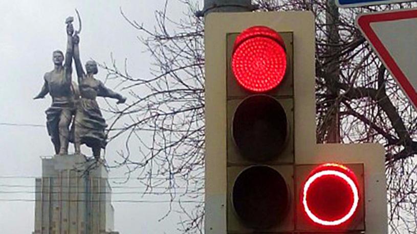 В Москве установили первый