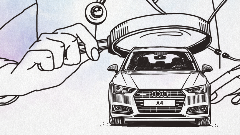 Кафедра детских болезней: Audi A4