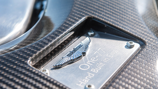 В Aston Martin нашли способ просочиться в
