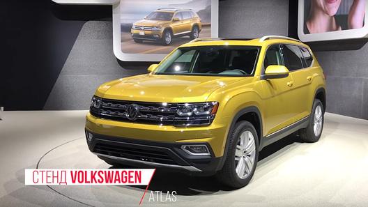 Volkswagen сконструирует кросс-купе набазе Tiguan class=