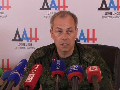 Басурин: Киев готовит для Запада ряженых ополченцев