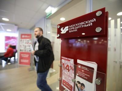 МКБ запустил сервис по доставке карт клиенту банка