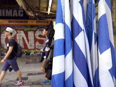 Греции предложили очиститься от коррупции. Замглавы Минфина ушла в отставку