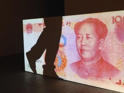 Зачем Китай маскирует слабые данные по кредитованию