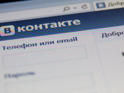"""""""ВКонтакте"""" перекрыла каналы наживы на трагедии А321"""