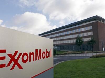 Топ-20 крупнейших энергетических компаний мира