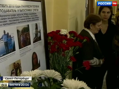 Самое трудное - ждать: в Петербурге продолжается опознание жертв катастрофы над Синаем