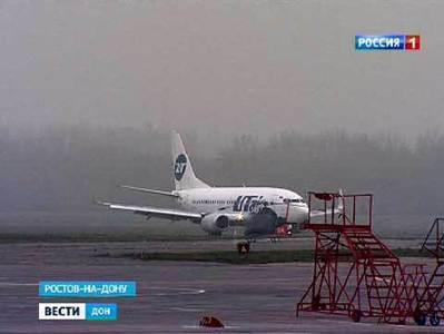 Борт с жертвами крушения А-321 вынужденно приземлился в Ростове