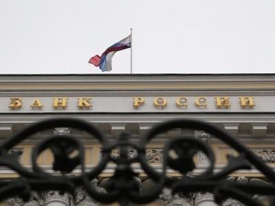 СМИ: ЦБ отключил два банка от платежной системы