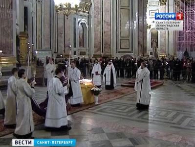 В Петербурге воспоминают жертв авиакатастрофы над Синаем