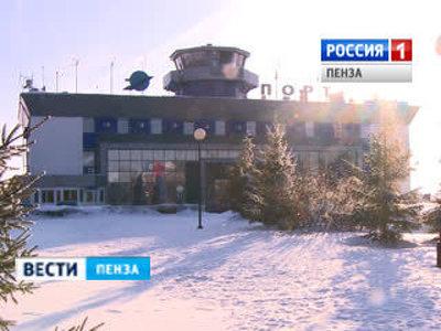 Отменено несколько новогодних авиарейсов Пенза - Москва