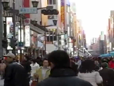 На севере Японии объявлена угроза цунами