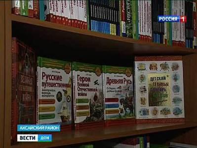 10 миллионов рублей выделят на обновление фондов донских библиотек
