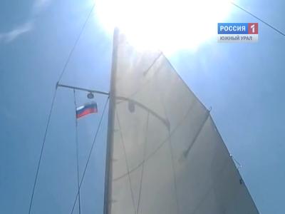 Южноуральские моряки покорили Атлантику