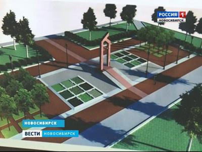 В Новосибирске откроют памятник детям-жертвам Холокоста
