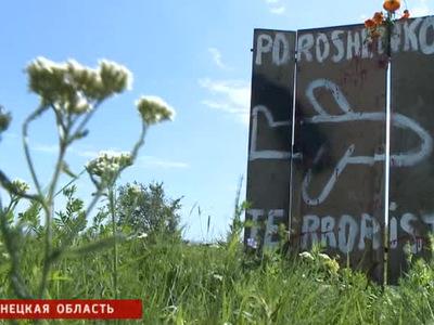 """Опознаны 127 погибших при крушении """"Боинга"""""""