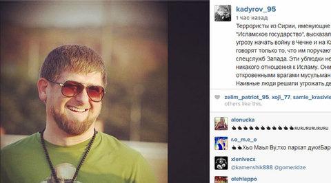 За угрозу Кавказу Кадыров обещает боевикам-исламистам «пламя вечного ада»