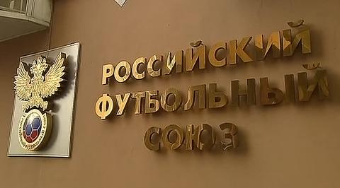 РФС рекомендовал российским клубам отказаться от сборов в Турции