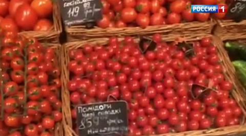 Украина ввела запрет на поставки продуктов из России