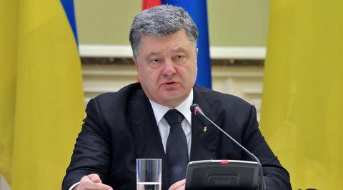 Порошенко: для назначения Саакашвили премьером Украины необходимо его личное согласие