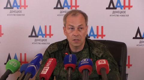 Басурин обвинил силовиков в переброске техники под Донецк и обстрелах
