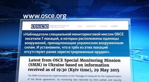 С баз хранения украинского оружия продолжает пропадать тяжелая техника