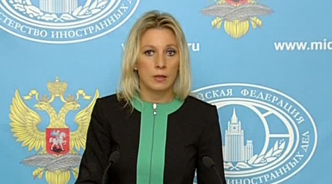 Мария Захарова призвала навсегда запомнить заявление Госдепа о Су-24