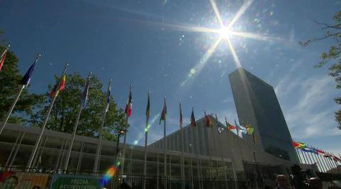 В Нью-Йорке начались переговоры глав МИД
