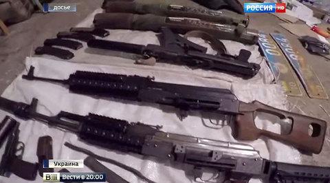 Украина превратилась в подпольный оружейный рынок
