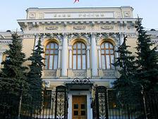 ЦБ РФ отозвал лицензии еще у двух банков.
